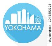 yokohama japan flat icon... | Shutterstock .eps vector #1046553328