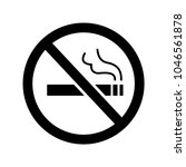 no smoking sign icon vector | Shutterstock .eps vector #1046561878