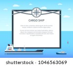 long cargo ship colorful card ... | Shutterstock .eps vector #1046563069