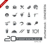 food icons   set 2 of 2   ... | Shutterstock .eps vector #104658356