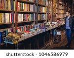 porto  portugal   november 13 ... | Shutterstock . vector #1046586979