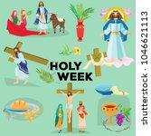 set for christianity holy week... | Shutterstock .eps vector #1046621113