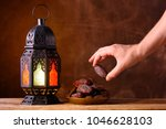 holy month of ramadan concept.... | Shutterstock . vector #1046628103