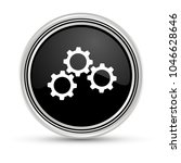 cogwheels black button with...