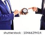 business and discipline concept....   Shutterstock . vector #1046629414