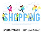 shopping. banner template with... | Shutterstock . vector #1046635360