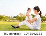 family lifestyle scene of...   Shutterstock . vector #1046642188
