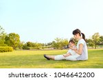 family lifestyle scene of... | Shutterstock . vector #1046642200