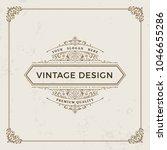 vector calligraphic logo... | Shutterstock .eps vector #1046655286