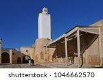grand mosque old portuguese... | Shutterstock . vector #1046662570