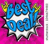 "pop art comics icons ""best deal ... | Shutterstock .eps vector #1046674483"