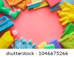 colorful cleaning set for... | Shutterstock . vector #1046675266