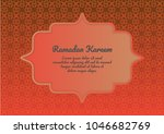 paper art of islamic background | Shutterstock .eps vector #1046682769
