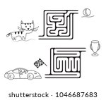 square maze game for kids.... | Shutterstock .eps vector #1046687683