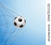 soccer ball in a grid on a blue ... | Shutterstock .eps vector #1046701120
