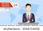 breaking news. anchorman on tv... | Shutterstock .eps vector #1046714050