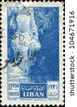 lebanon   circa 1955  a stamp... | Shutterstock . vector #104671916