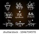 hello spring congratulations.... | Shutterstock .eps vector #1046734570