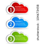 cloud shaped option labels ... | Shutterstock .eps vector #104673458