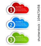 cloud shaped option labels ... | Shutterstock .eps vector #104673458
