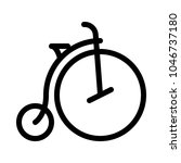 Penny Farthing Vintage Bicycle