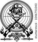 skull tattoo combat | Shutterstock . vector #1046751043