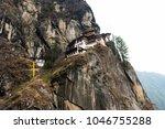 paro  bhutan   march 11  2018   ... | Shutterstock . vector #1046755288