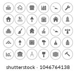 building icons set   vector... | Shutterstock .eps vector #1046764138