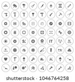 industrial icons set   power... | Shutterstock .eps vector #1046764258