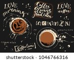 hand drawn coffee and chalk... | Shutterstock .eps vector #1046766316