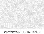 russia 2018 world cup white... | Shutterstock . vector #1046780470