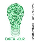 earth hour. 60 minutes of off... | Shutterstock .eps vector #1046780998