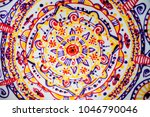 ceramic plate with indian... | Shutterstock . vector #1046790046