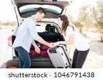 man helping his girlfriend to... | Shutterstock . vector #1046791438