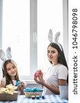 mother and daughter kid...   Shutterstock . vector #1046798098