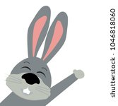 funny easter bunny on a white... | Shutterstock . vector #1046818060