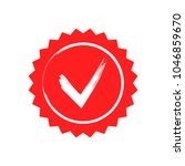 red approved star sticker... | Shutterstock .eps vector #1046859670