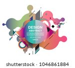 colorful abstract design.... | Shutterstock .eps vector #1046861884