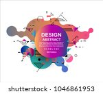 colorful abstract design.... | Shutterstock .eps vector #1046861953
