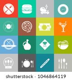 food and beverage icons ... | Shutterstock .eps vector #1046864119