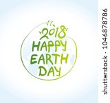 happy earth day. concept 2018... | Shutterstock .eps vector #1046878786