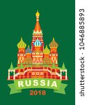 saint basil's cathedral in... | Shutterstock .eps vector #1046885893