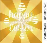 vector card with eggs. happy... | Shutterstock .eps vector #1046898760