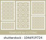 decorative panels set for laser ... | Shutterstock .eps vector #1046919724