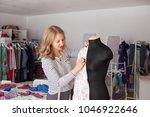 portrait of female dressmaker... | Shutterstock . vector #1046922646