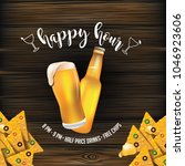 happy hour wooden background... | Shutterstock .eps vector #1046923606