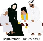 arab family   emirate family  | Shutterstock .eps vector #1046926540