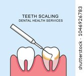 teeth scaling icon   scaling... | Shutterstock .eps vector #1046926783