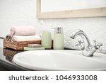 vintage mixer tap in the... | Shutterstock . vector #1046933008