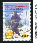 New Zealand   Circa 1994  Stam...